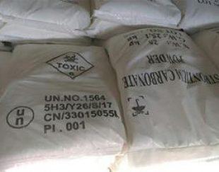 شیمیایی هیرکان : فروش ویژه مواد شیمیایی