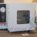 دستگاه آون خلاء آزمایشگاهی